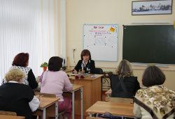 Заседание Женсовета